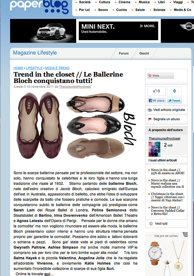 Bloch shoes celebrities